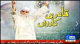 Dunya News Long March Update - 09:00PM - 13Jan13