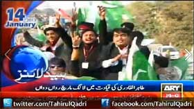 ARY News Long March Update - 11:00PM 13Jan2013