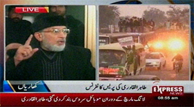 ARY News - Dr Tahir-ul-Qadri's News Conference in Kharian - Long March
