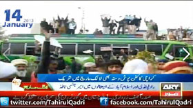 ARY News Long March Update - 02:00PM 14 Jan 2013