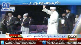 ARY News Long March Update - 04:00PM 14Jan2013