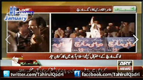 Geo News Long March Update - 06:30PM - 14Jan13