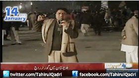 Khayber TV Long March Update - 07:00PM 14Jan13