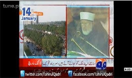 Geo - Historic Speech of Dr Tahir-ul-Qadri at D-Chowk Part-2