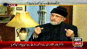 ARY News: Dr Tahir-ul-Qadri with Mubashar Lucman in Khara Sach