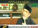 Express News: Takrar (Dr Tahir ul Qadri Exclusive Interview LIVE)