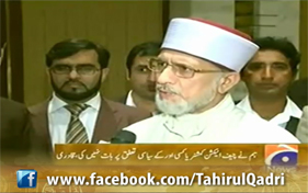 Geo News - Qadri files petition in Supreme Court 09:00 07Feb13