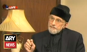 ARY News: Dr Tahir-ul-Qadri's Exclusive Interview with Dr Danish