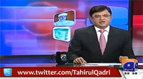 Aaj Kamran Khan Ky Saath - 08-02-2013