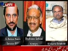 Sawal Yeh Hai (Reconstruction of Election Comission) – 10th February 2013