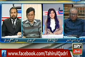 Saleem Bukhari Views on Supreme Court Decision about unconstitutional Election Commision