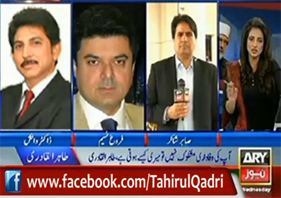 Dr Danish's Views on Supreme Court Decision about unconstitutional Election Commision