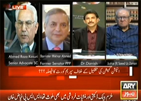 Sawal Yeh Hai (Qadri failed to prove his loyalty with Pakistan ?) – 13th February 2013