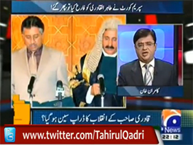 Aitazaz Ahsan Views on Supreme Court Decision about unconstitutional Election Commission