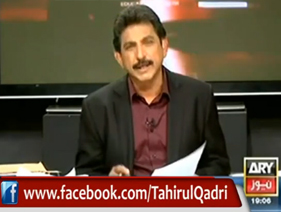 Dr Danish's Views on Supreme Court Decision about unconstitutional Election Commission
