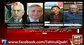 Berrister Iftikhar Views on Supreme Court Decision about unconstitutional Election Commission