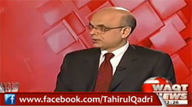 Muhammad Malick exposing dual standards of Supreme Court