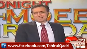 Conspiracy Theories are dead, no one is behind Dr. Tahir-ul-Qadri