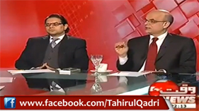 SCP's attitude was not fair with Dr. Qadri - Muhammad Malick