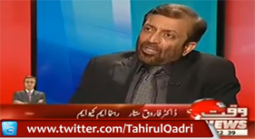 Dr Tahir-ul-Qadri's all demands are constitutional - Farooq Sattar