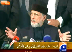 Geo News Report: Dr Tahir-ul-Qadri's Press Conference 26th Feb 2013