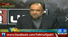 Qamar Zaman Kaira Views on SC Decision about Unconstitutional ECP
