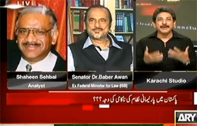Election Commission of Pakistan ki Tashkil & Article 62 & 63 - Sawal Yeh Hai (Failure of Parliamentary system)