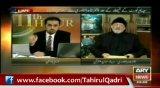 Is Dr Tahir-ul-Qadri accepts Supreme Court Decision?