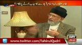 Jamhooriyyat Muzakraat Ko Preffer Krti Hai - Dr Qadri