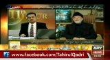 Is Dr Tahir-ul-Qadri regret on his own words?