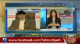 Long March was the opening of Inqilab - Dr Qadri