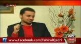 Kon Si Field Hai Jis Main LIFAFY nahi chalty... Waseem Badami