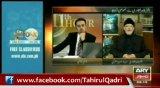 Dr Tahir-ul-Qadri's Views on Quetta Terrorism