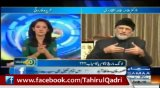 Why Dr Qadri decide to not Participate in Elections?
