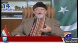 This is the exact time for electoral reforms - Dr Qadri