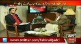 Politicians Ko Yeh Tareeka Zaib Nahi Deta - Dr Qadri