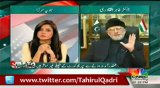 Dr Tahir-ul-Qadri is not agreed on 14 days scrotni