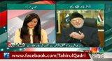 Dr Tahir-ul-Qadri Ky Sath Supreme Court Ny Aisa Kio Kia?