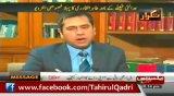 Dr Qadri's Views on the behavior of Supreme Court