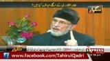 Main Pakistani Bad Men Hn Pehly Rasool Ullah Ka Ghulam Hn - Qadri