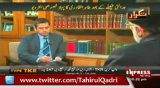 Why is necessary dual nationality for Dr Tahir-ul-Qadri?