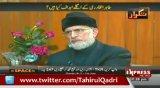 Election Saf Shafaf Hoty Dikhai Nahi Dy Rahy - Dr Qadri