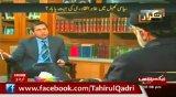 Dr Tahir-ul-Qadri does not accepts SC's decission