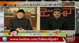 Election Commission Ny Article 62,63 Ky Sath Dhoka Kia - Dr Qadri