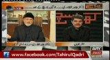 Hum Election Ko Rokny Ki Har Giz Koi Koshish Nahi Kr Rahy - Qadri
