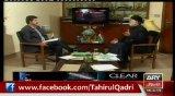 Mera Kam Qoum Ky Shaoor Ko Baidar Krna Tha - Dr Qadri