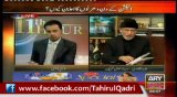 Why Dr Tahir-ul-Qadri does't Participate in Election?