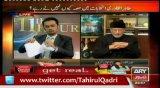 Dr Tahir-ul-Qadri's Views on Islamabad Long March Decleration