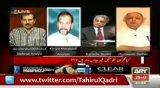 Ashraf Saeed On Dr Tahir ul Qadri & Supreme Court Decision