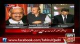 Kia Election Hn Gay? - Fakhru Bhai Ka Najam Sethi Sy Sawal